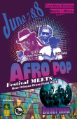Afro Pop Fest (2 Nights)