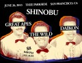 Shinobu, Great Apes, The Wild, Daikon