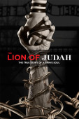 The Lion Of Judah (2012)
