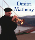 Dmitri Matheny