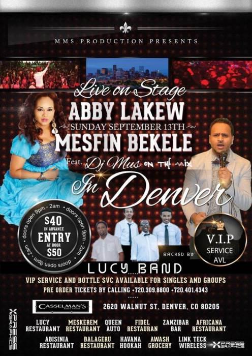 Abby Lakew & Mesfin Bekele