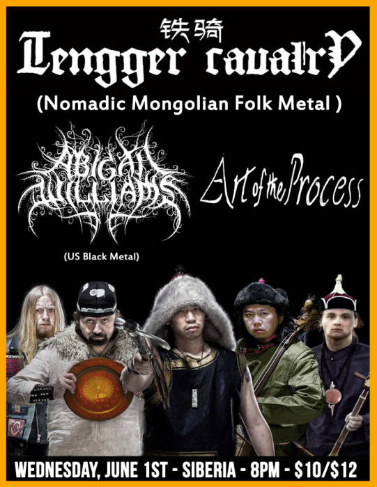 TENNGER CAVALRY | ABIGAIL WILLIAMS | Art of the Process