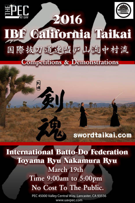 2016 IBF CALIFORNIA TAIKAI