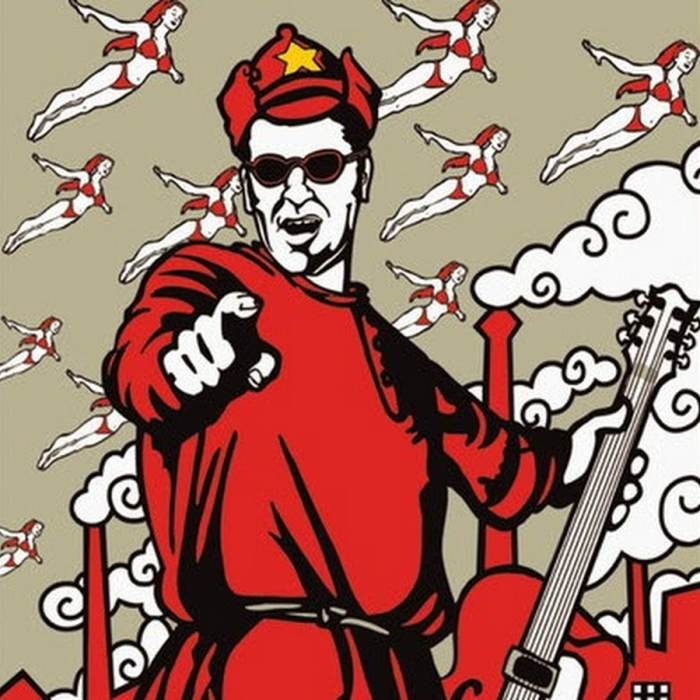 Red Elvises: EARLY LUNDI GRAS SHOW!!