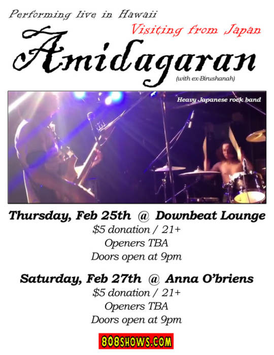 Skam Dust (NYC) and Amidagaran (heavy Japanese rock band, ex-Birushanah)