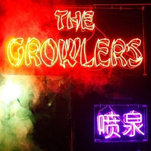 The Growlers w/ The Garden + Special Guest