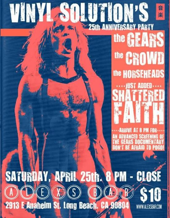 THE GEARS, THE CROWD, THE HORSEHEADS, SHATTERED FAITH