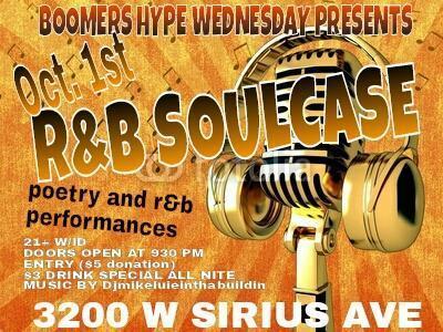 Hype Wednesday