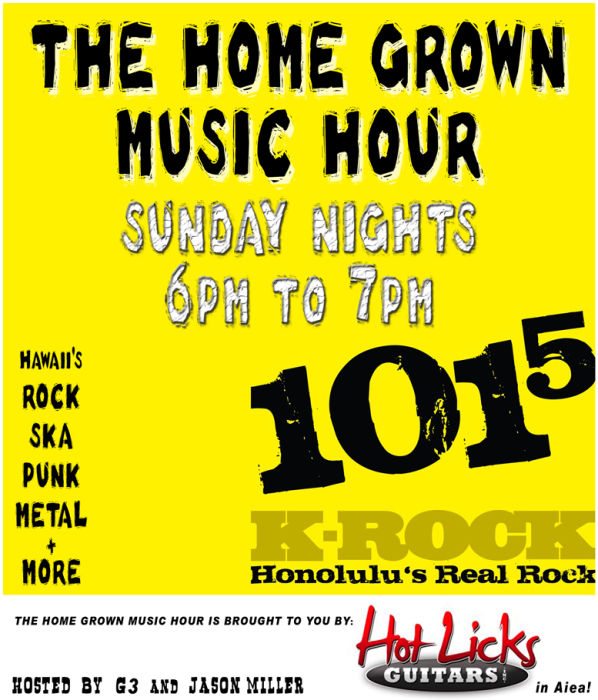 The Home Grown Music Hour