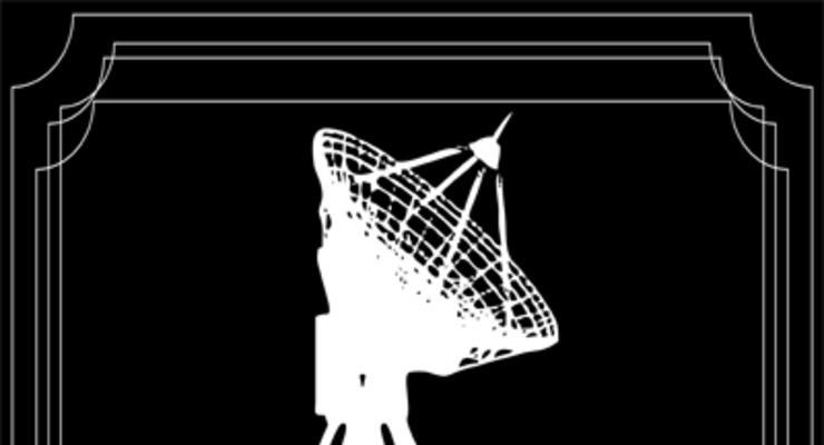 Sinai Soundsystem DJ Al Cisneros