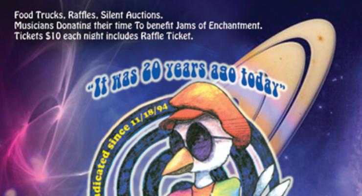 Birdland Anniversary Weekend: Fools & Fanatics * Jah Branch * Kimo * James Whiton * Moonhat * The Withdrawals