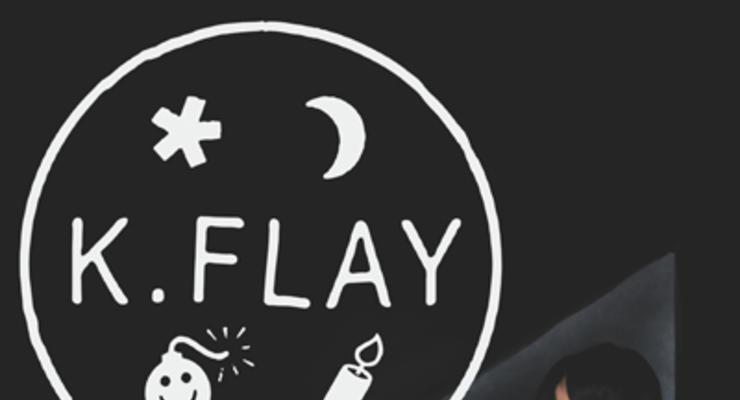 K Flay