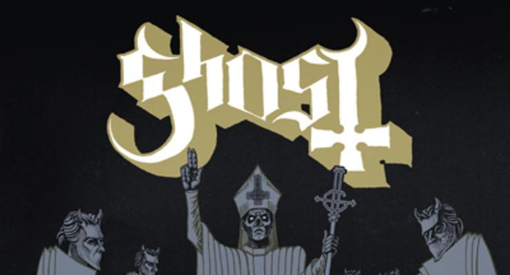 Ghost * Purson