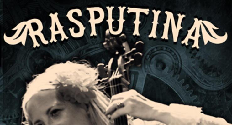 Rasputina